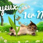 7 façons de souhaiter le 1er mai